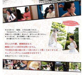 Le solo wedding fait le buzz au Japon