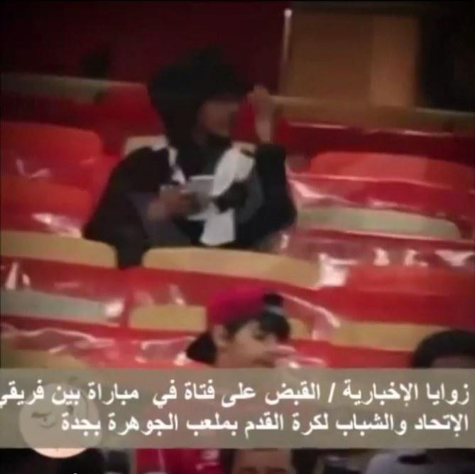 La saoudienne dans le stade