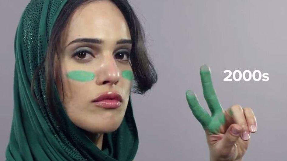 Un siècle de beauté iranienne résumé en 60 magnifiques secondes