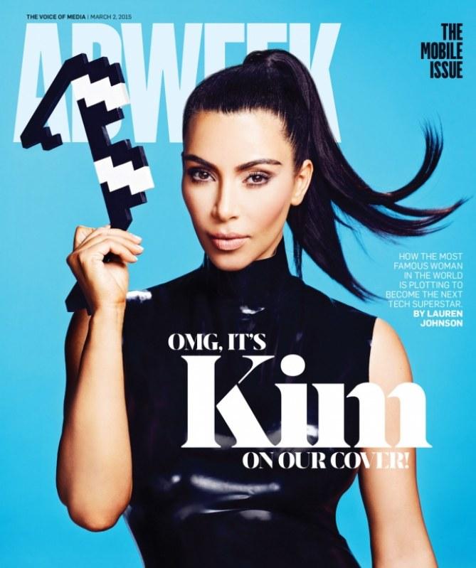 Kim Kardashian pour Adweek.