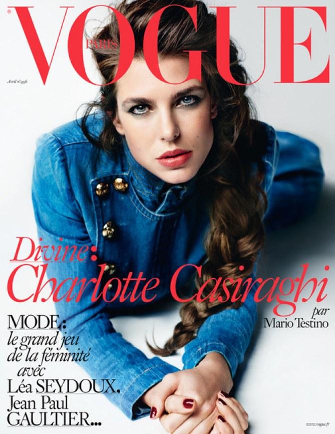 Charlotte Casiraghi en Une de Vogue