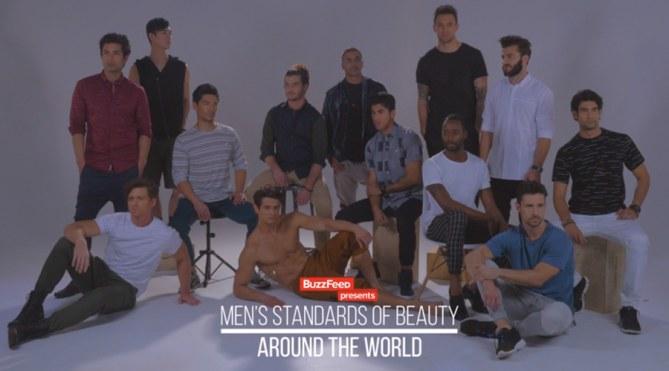 La bellezza ideale maschile