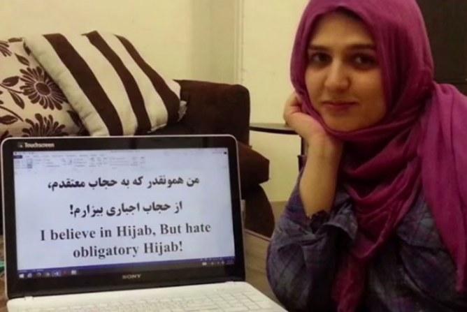 """""""Creo en el hijab pero odio que sea obligatorio"""""""