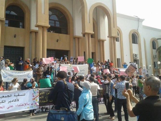 Les Marocains mobilisés devant le tribunal d'Agadir