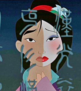 Las princesas Disney sin maquillaje