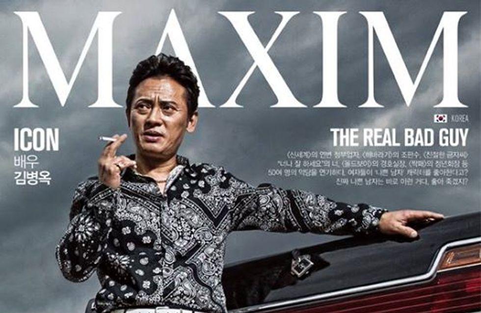 Maxim Corée accusé de glorification des violences contre les femmes pour sa dernière Une (Photo)