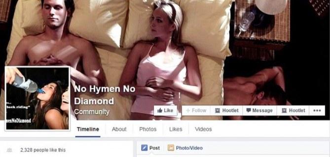 No Hymen No Diamond