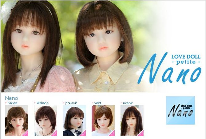 Les poupées Nano