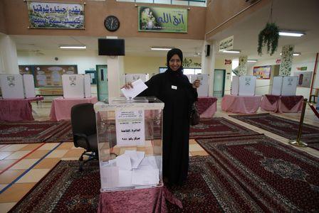 Le droit de vote pour les Saoudiennes