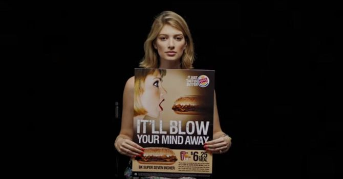 La campagne #WomenNotObjects