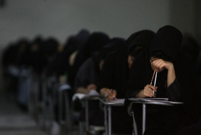 Dans un lycée iranien