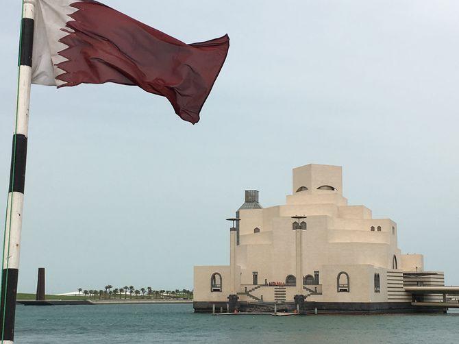 Le Musée d'Art Islamique de Doha