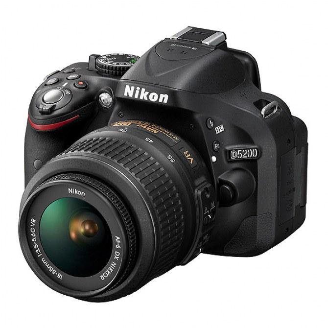Cámara Nikon (529 euros)