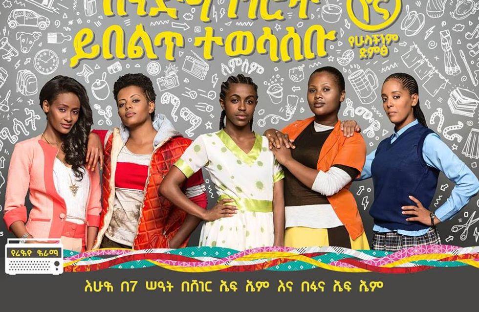 Les femmes de la semaine : Yegna, le girls band éthiopien pour le droit des femmes