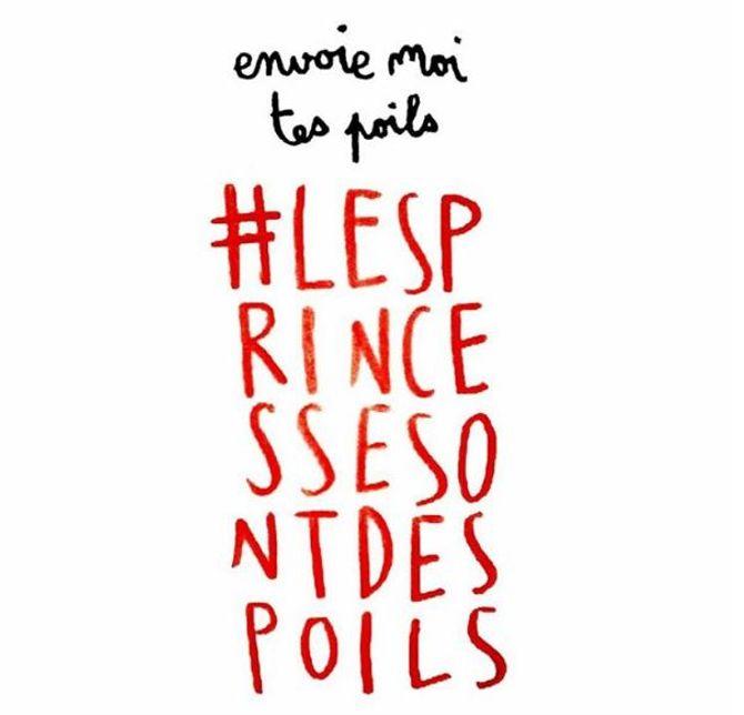 Le #lesprincessesontdespoils crée par Adèle Labo