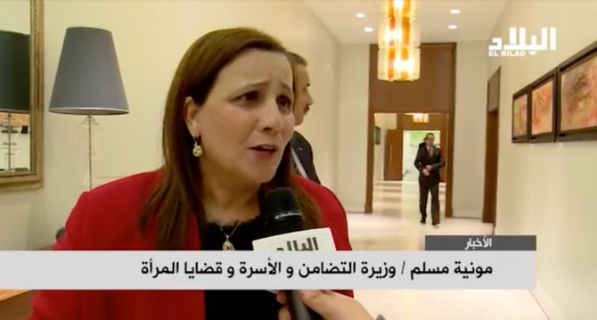 Mounia Meslem, interviewée par El Bilad