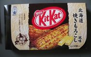 20 gusti di KitKat che vi lasceranno a bocca aperta