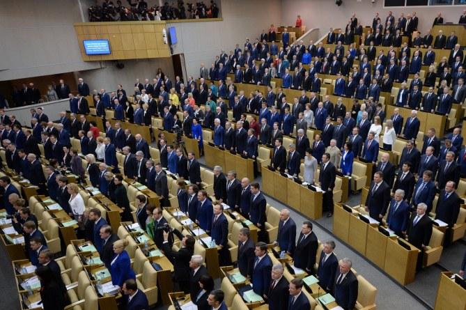 Les parlementaires russes votent la dépénalisation des violences domestiques