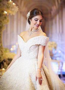 Jamais une mariée n'avait porté autant de diamants