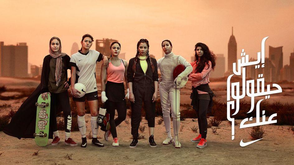 Cette pub Nike encourage les femmes arabes à briser les codes
