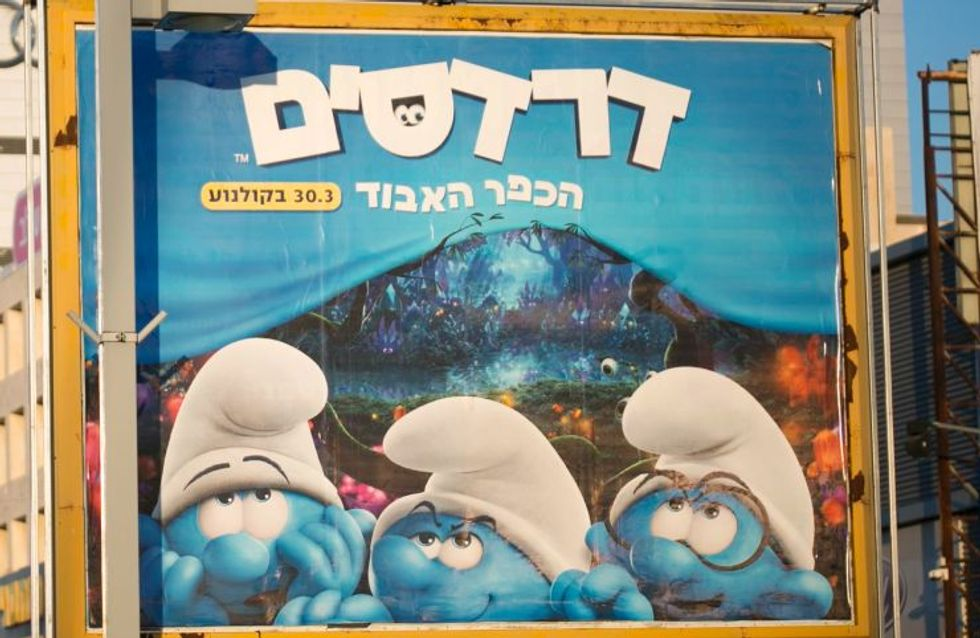 La Schtroumpfette censurée sur les affiches officielles en Israël