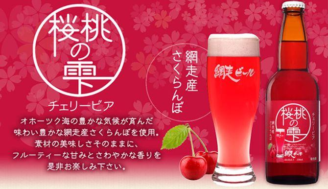 Cerveja colorida