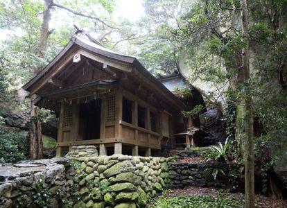 L'île japonaise d'Okinoshima, interdite aux femmes, classée au patrimoine mondial
