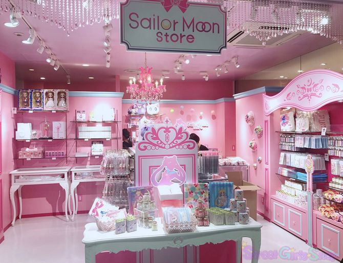 Store di Sailor Moon