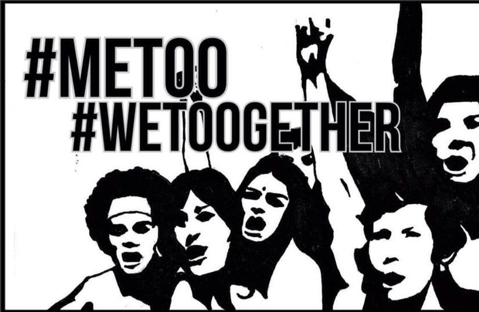 #MeToo dans la vraie vie, les rassemblements partout en France