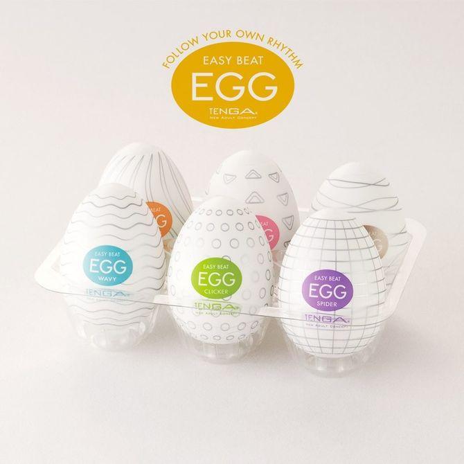 Tegna Egg masturbatore uomo