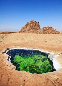 Le désert de Danakil en Ethiopie