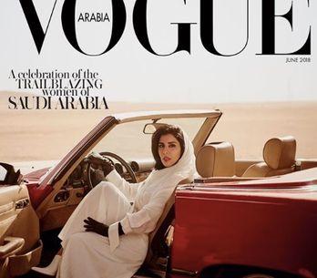 En Une de Vogue, voilà pourquoi cette princesse saoudienne fait polémique... (ph