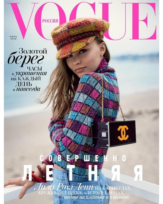 Lily-Depp, rayonnante en couverture du Vogue Russia (Photo)