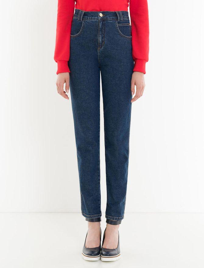 Jeans a vita alta slim fit