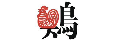 Chinese zodiac sign: the rooster