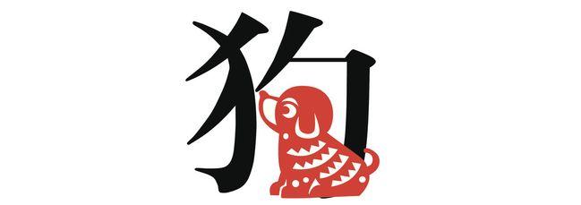 chinesisches horoskop hase mann und hase frau