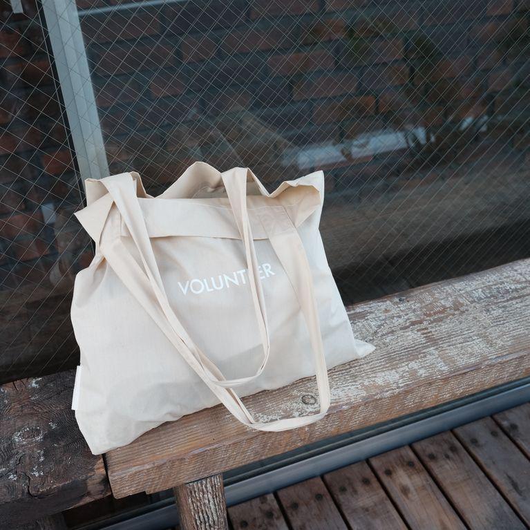 086854bd51 Le tote bag : un sac tendance et super pratique !