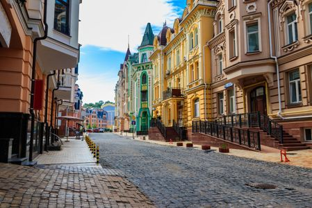 Kurzurlaub in Europa nach Kiew