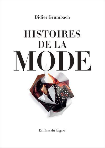 7 Livres D Exception Pour Apprendre L Histoire De La Mode