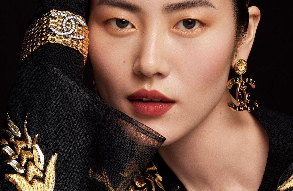 Découvrez l'application de maquillage révolutionnaire lancée par Chanel