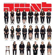 Des victimes de viol posent en Une d'un magazine israélien pour briser le silence (Photos)
