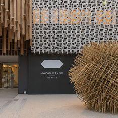 Conheça a Japan House, o centro cultural japonês em São Paulo